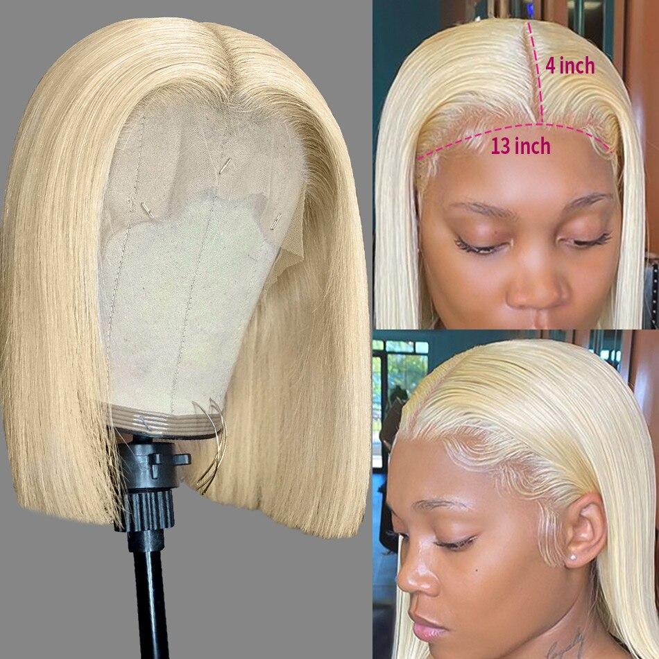 13x4 613 شقراء البرازيلي مستقيم الإنسان الشعر الباروكة بوب العسل اللون ريمي قصيرة أومبير الدانتيل أمامي لمة 180 الكثافة للنساء السود