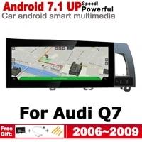 android car gps multimedia player for audi q7 4l 20062009 mmi hd screen stereo navi map original style auto radio wifi bt