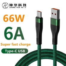 6A 2m USB Type C Cable 66W PD type c to type c Fast Charging Mobile Phone Charger Type-C Data Cord F