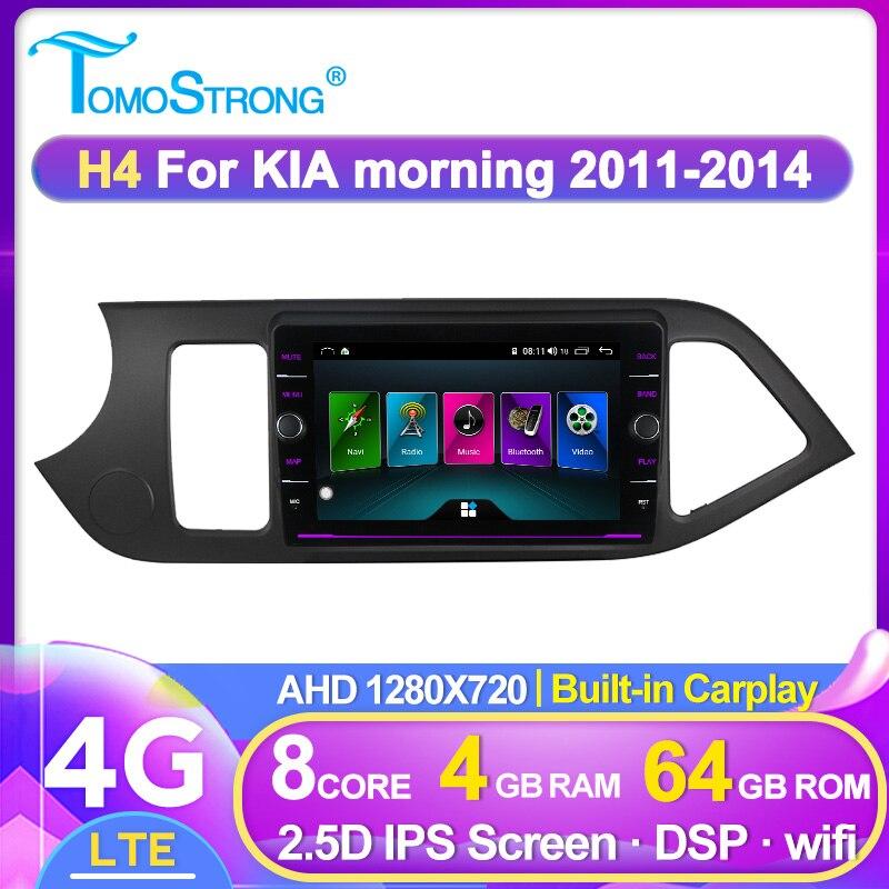 IPS+2.5D car radio Multimedia stereo For KIA PICANTO Morning 2011 2012 2013 2014 BT WIFI SIM Navigation GPS Radio 2 din no dvd
