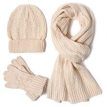 Chaud 3 pièces ensemble automne et hiver nouvelle écharpe chapeau gants abordable couleur unie