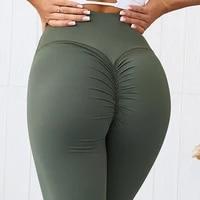 fashion leggings women elastic seamless peach hip pants sexy hip pants leggings