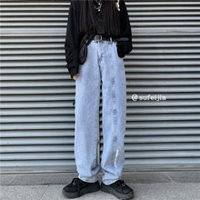 Jeans for Women 2021 New Ins Trendy Patchwork Letter Printed Spring and Autumn Loose Casual Straight