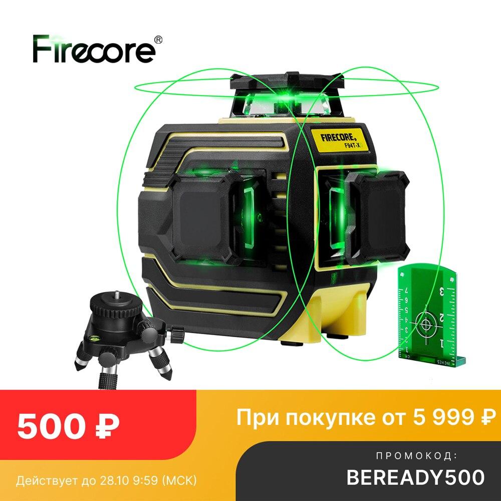 FIRECORE F94T-XG 8/12Lines 3D Green Laser Level 360 Лазерный Уровень IP65 nivel láser Self-Leveling lazer With Receiver Tripod