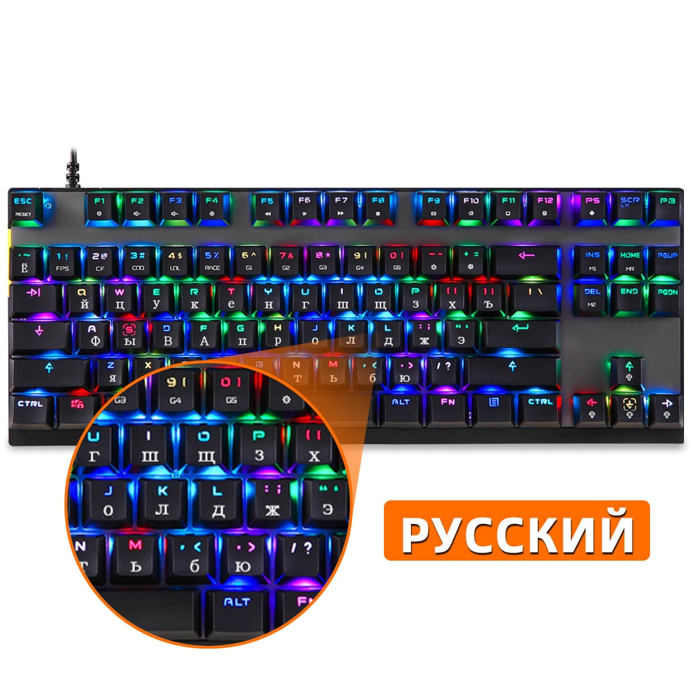 Motospeed Mechanical Gaming Keyboard 87 Key Wired Red Switch RGB Backlight Anti-Ghosting for PC Computer Russian Gamer Keybords enlarge