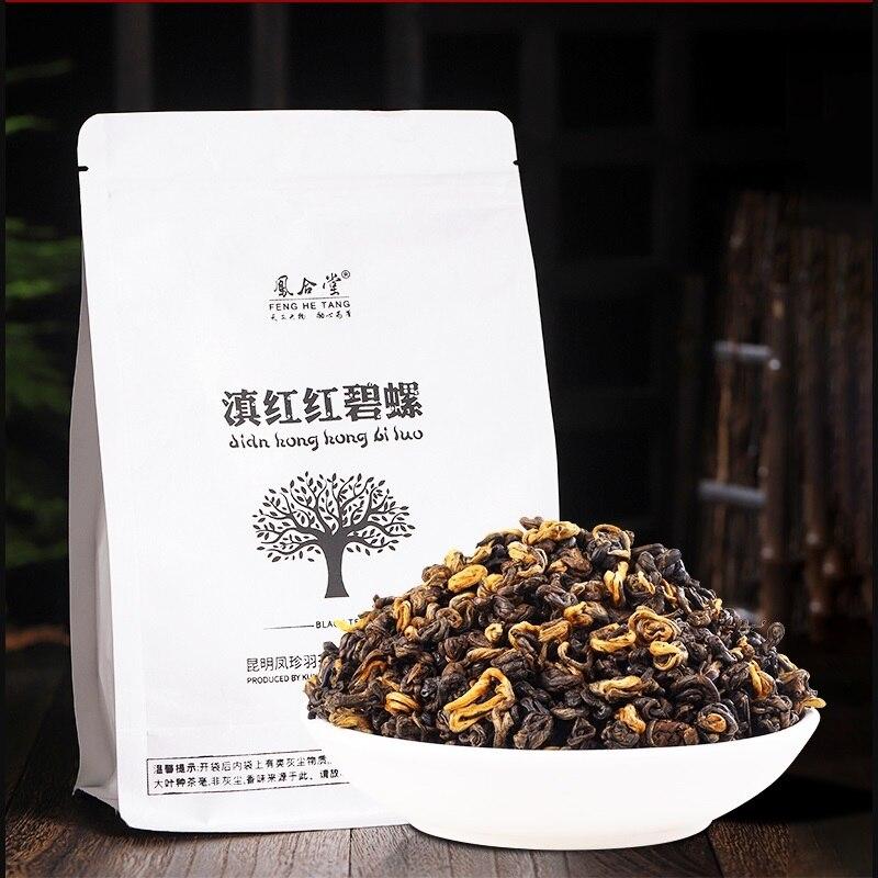 500g يوننان ديانهونغ ديان هونغ الشاي الصيني الأحمر الطبيعي فقدان الوزن