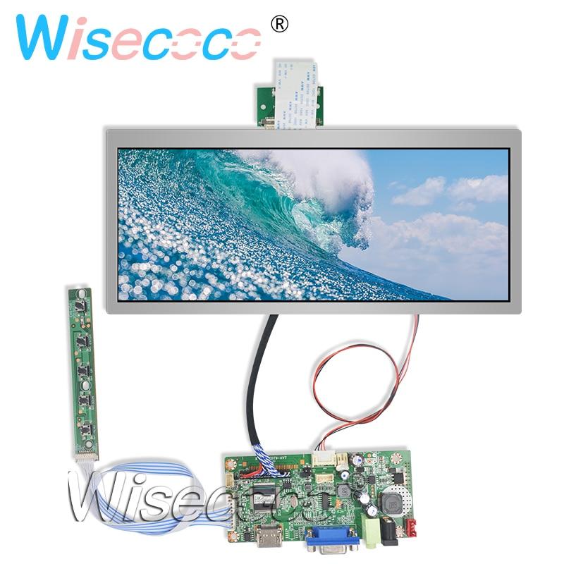 10.3 inch 1920*720 IPS   Bar LCD LVDS VGA HDMI controller board outdoor screen automotive screen HSD103KPW2-A10