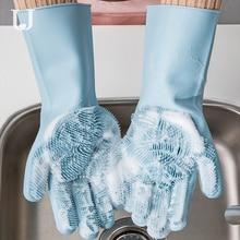 Youpin JORDAN & JUDY magique Silicone gants de nettoyage cuisine mousse isolation thermique gants casserole four mitaines gants de cuisine