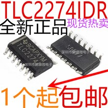 2pcs/lot TLC2274I TLC2274IDR SOP-14 In Stock