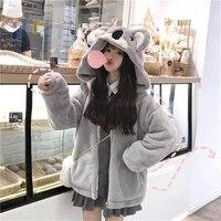plush jacket women 2021 autumn winter new japanese soft girl cute koala ear hooded jacket student thickened furry jacket girl