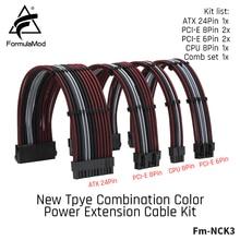 Formulamod Fm-NCK3 Power Verlengkabel Kit Combinatie Kleur 18AWG ATX24Pin + PCI-E8/6Pin + CPU8Pin Voor Psu Om Moederbord/Gpu