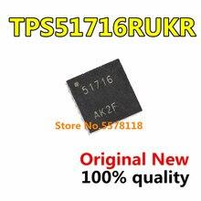 10 pièces TPS51716RUKR TPS51716 51716 QFN-20 nouveau Chipset dorigine