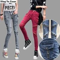 streetwear women skinny jeans hip hop casual harajuku denim pants female zipper biker slim pantalon jean femme black red grey