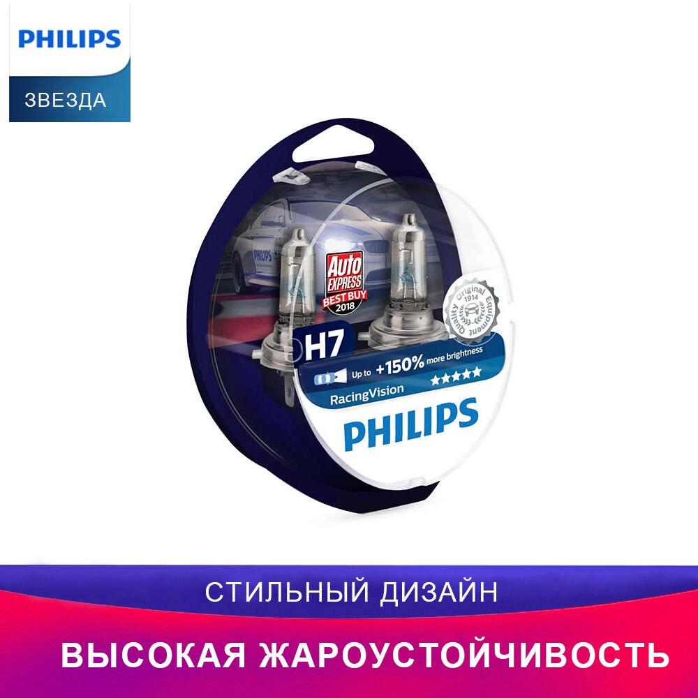 Philips H7 lampen voor auto RacingVision 12972RVS2 koplampen voor auto dimlicht halogeen bulb lamp auto accessoires