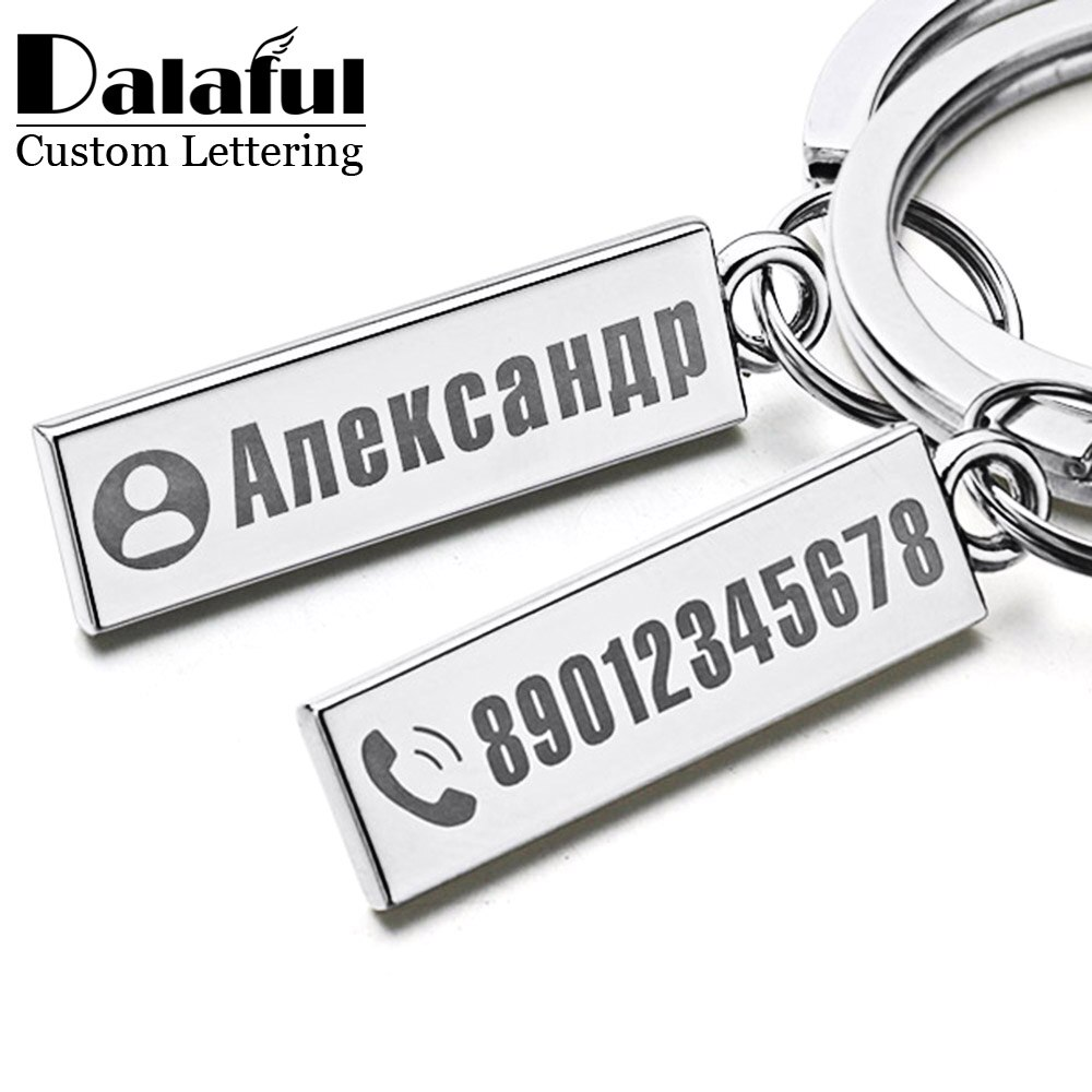 Exquisite Anti-lost Keychain Small Chic Personalized Customized Keyring For Car Name For Men Women G