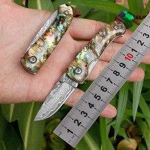 Livraison gratuite poignée de coquille le petit couteau de poche pliant Mini couteau de chasse tactique couteau en acier damas