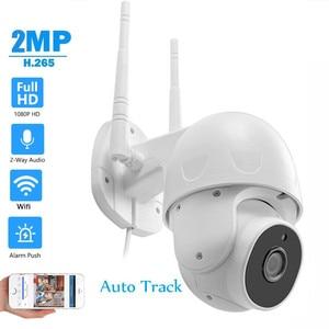 Wireless H.265 HD Pan Tilt Rotation Wifi IP Camera 2MP 1080P Full HD Automatic Human Tracking IR P2P Night Vision