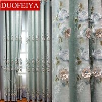 korean green girl thick chenille embroidery curtains for living dining room bedroom