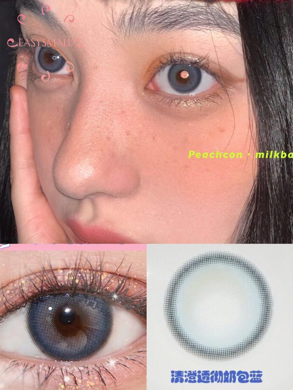 Lentes de contacto Easysmall Cosmetic Soft Eye de alta calidad, color Natural, lentes de contacto blue milk baby, opción de grado 2 unids/par