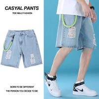 2021 new summer high quality mens pure color holes loose hip hop mens jean shorts