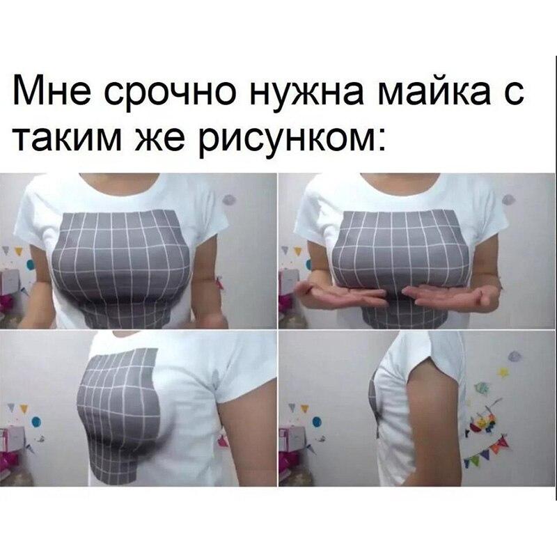 Пикантная модная футболка с объемным принтом на большой груди, Женская однобортная футболка для девочек, новая летняя повседневная футболка