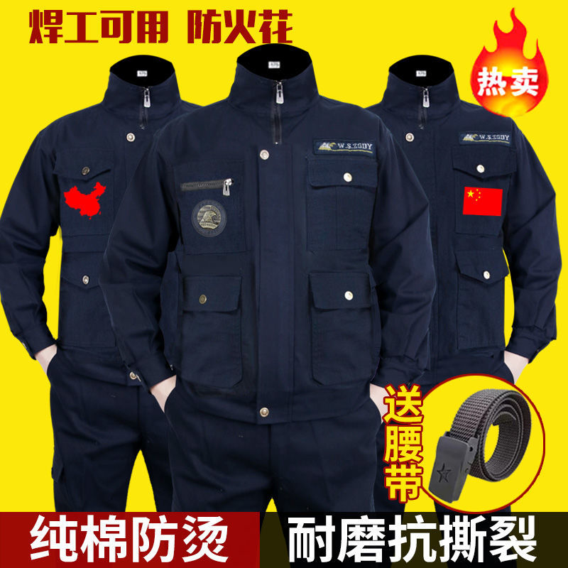 Осенняя утепленная одежда с длинными рукавами, одежда из хлопка для мужчин, для солдат, единая военная одежда, рабочая одежда
