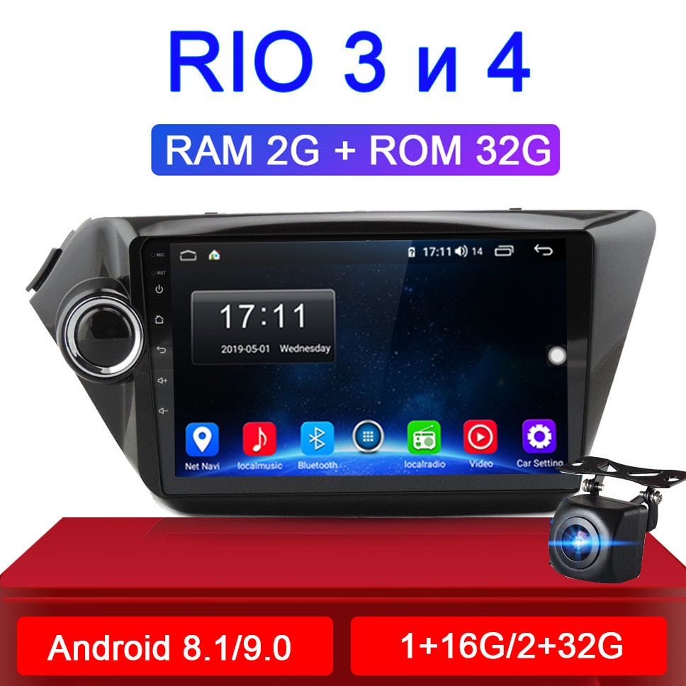 Auto Radio Für KIA RIO 3 4 2010 zu 2016 2017 Auto Android Multimedia Video Player Navigation GPS Bluetooth autoradio stereo 2 din