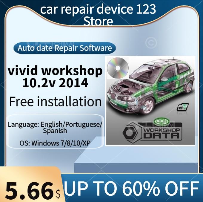 2021 горячая Распродажа программное обеспечение для ремонта даты автомобиля, яркий рабочий цех, в, программное обеспечение для ремонта автом...