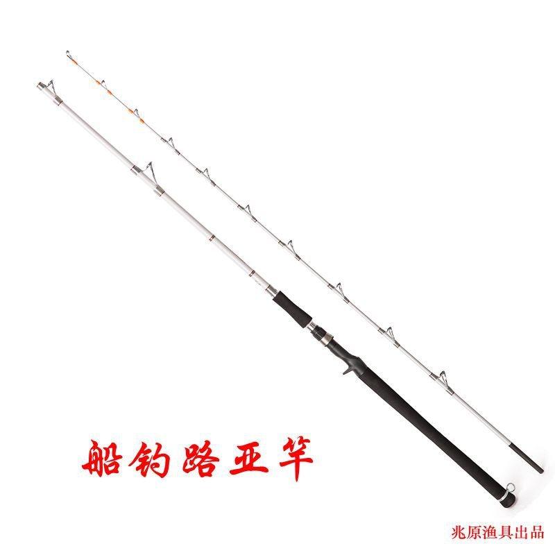 1.98/2.28/2.58m Fishing Rod Carbon Ultralight Shrinkable Straight Handle Feeder Rod Travel Rod Vara De Pesca Fishing Accessories enlarge