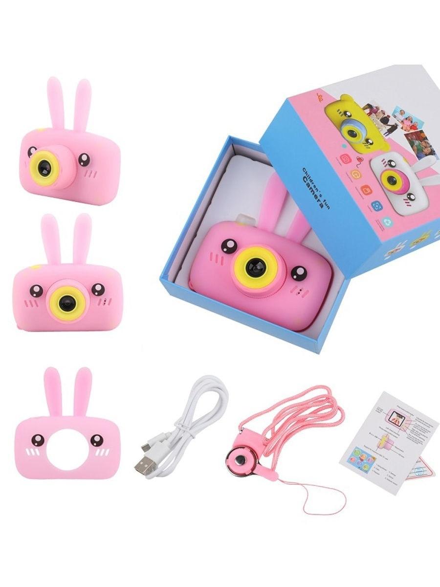 children's camera kid's rabbit for for children toy