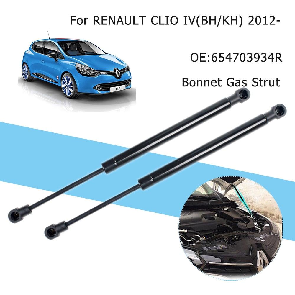 Capó delantero, elevador de capó, soporte de tapa de Gas, resorte de Gas, amortiguador para Renault CLIO IV (BH/KH) 2012-1 par
