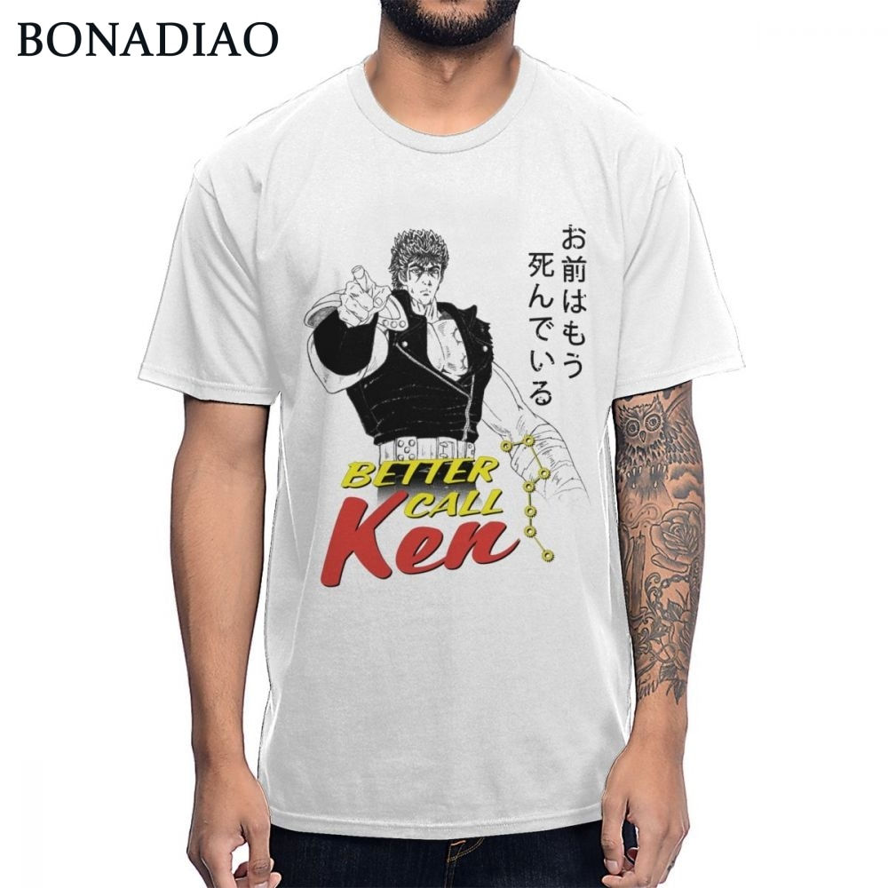 Camiseta de algodón de diseño único de Hip Hop puño de la Estrella del Norte Hokuto No Ken ya muerto siete cicatrices camiseta de Kenshiro