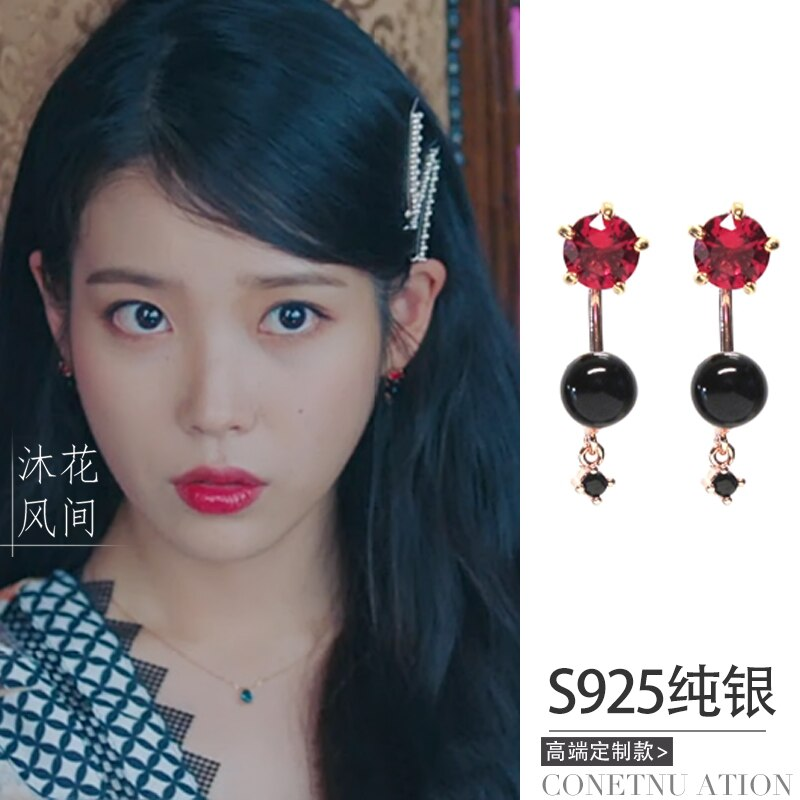 Druna Hotel IU Li Zhien Same Style Zhang Full Moon High Sense French 2020 New Show Refined Wild Earrings