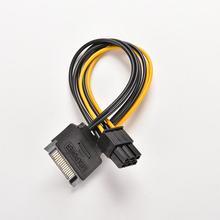 1 قطعة 20 سنتيمتر طول ربط سلك الحبل محول SATA 15 دبوس ذكر إلى ATX 6 دبوس PCI-Express PCI-E بطاقة الرسومات كابل محول الطاقة