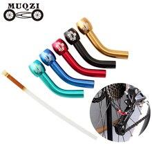 MUQZI vélo de route de montagne ligne de cadran arrière coude de queue en alliage daluminium tube dextension de conduit de transmission arrière