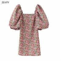 Платье в цветочек с объемными рукавами Посмотреть