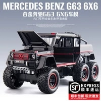 122 large size mercedes benz g63 car model simulation big g alloy cross country car model display children gift toy car