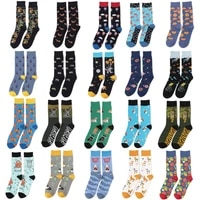 c407 cute anime happy socks casual creative soft comfortable funny novelty men women cotton wedding favors for guests