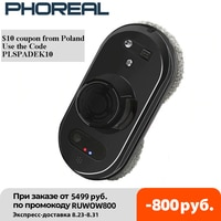 Робот-пылесос для мытья окон PhoReal FR-S60 с функциями мощное всасывание, защита от падения, дистанционное управление