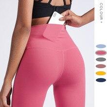 Pantalones elásticos de cintura alta para Yoga para mujer, pantalones delgados para Fitness, Fitness, Running, Leggings deportivos, Leggings para Fitness, Yoga
