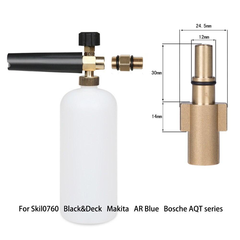 City Wolf high pressure foam cannon brass snow foam lance for Black&Deck AR Blue Makita Bosch AQT car washer accessory