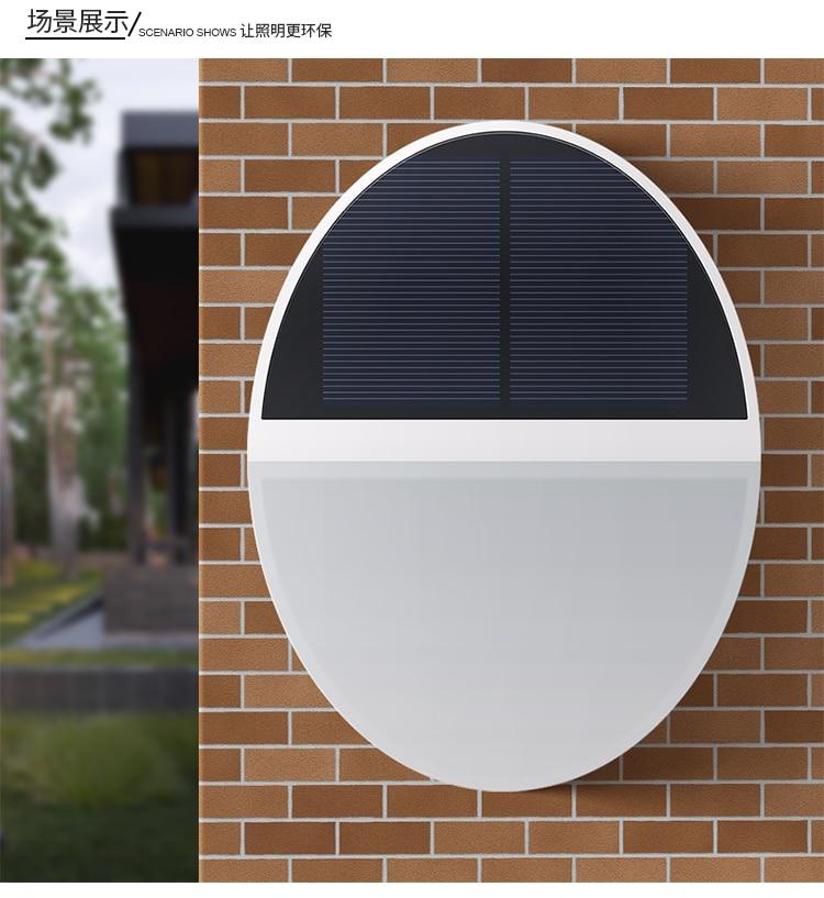 1 ud. Al aire libre 48 LED 3 modos Sensor Solar luz por movimiento pir lámpara solar de pared jardín calle Lam Luminaria impermeable IP65 emergencia