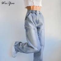 weiyao streetwear jeans woman high waist cargo pants casual loose denim trousers 90s aesthetic korean fashion baggy sweatpants