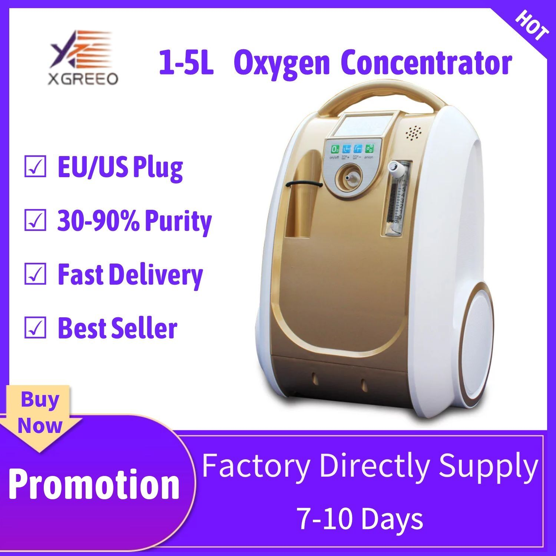 XGREEO COX-G1/COX-B1 المحمولة الاوكسيجين المكثف 24 ساعة العمل المستمر آلة الأكسجين المنزلية للتنفس