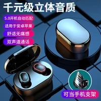 a7stws headset wireless headset f9 mini digital stereo e7s macaroon bluetooth headset sports headset