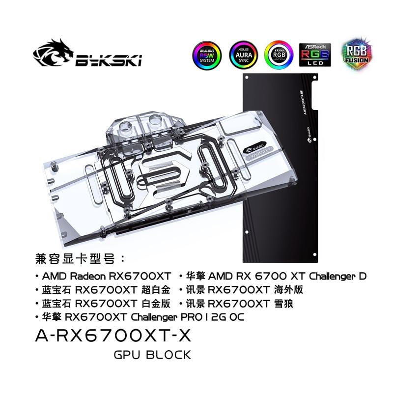 Bykski كتلة الماء ل الياقوت نيترو + /AMD /XFX RX6700XT Speedster Merc 319 وحدة معالجة الرسومات بطاقة/النحاس المبرد RGB مزامنة/A-RX6700XT-X