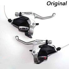 Shimano ALIVIO ST-M410 3X8 24S vtt VTT connexion de transmission DIP manette de vitesse frein poignée interrupteur pièces de vélo