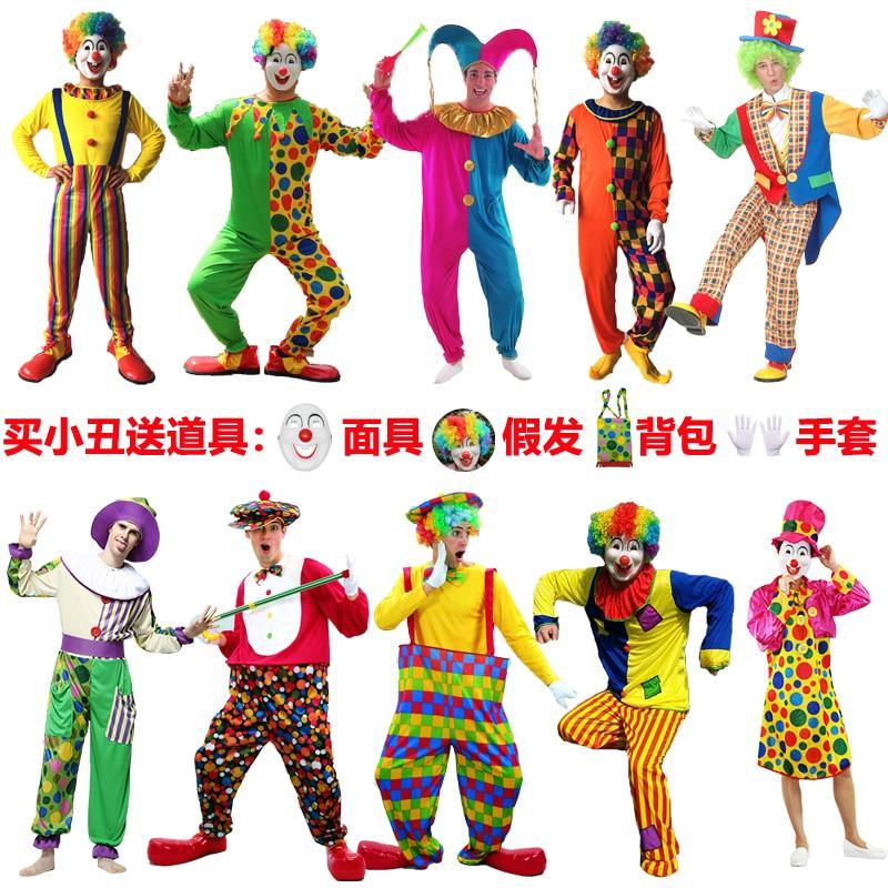 ديزني هالوين مضحك ملابس مهرج ملابس تنكرية تأثيري الكبار الرجال مهرج الأداء