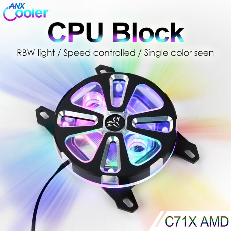 AI-71X PC مياه التبريد AMD CPU المياه كتلة مع RGB ل AM4
