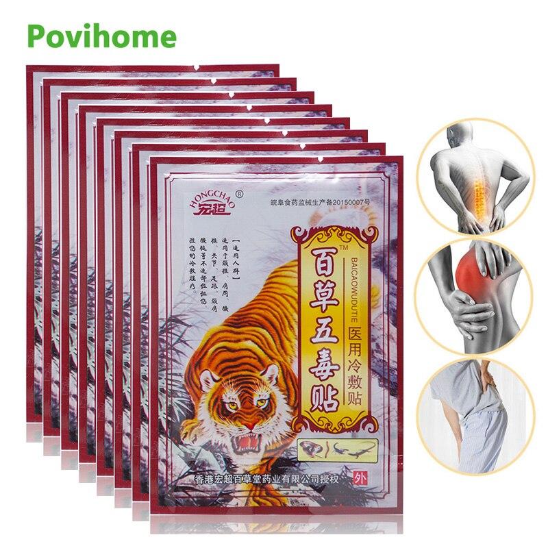 Вьетнамский бальзам с красным тигром, 40 шт., травяная медицинская штукатурка для спины и тела, обезболивающее капсикулярное пластырь, артри...